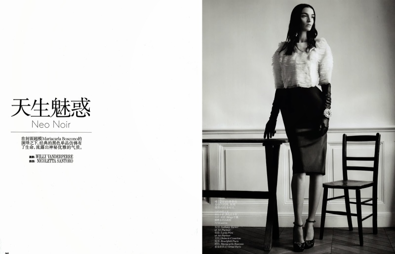 Mariacarla Boscono for Vogue China November 2013-Neo Noir