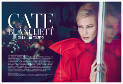 Cate Blanchet for Harper's Bazaar China November 2013