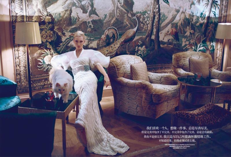 Cate Blanchet for Harper's Bazaar China November 2013