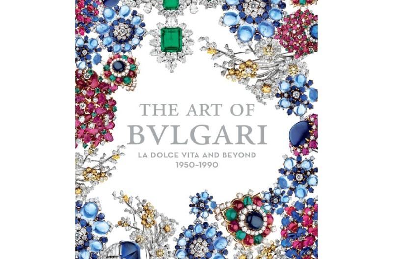Bulgari: La Dolce Vita & Beyond