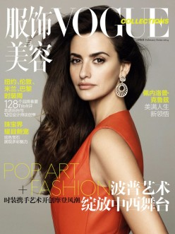 Penélope Cruz for Vogue China Collections February Extra 2014 - Family Affair