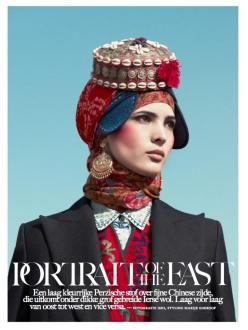 Hanaa Ben Abdesslem for Vogue Netherlands January 2014-Portrait Of The East