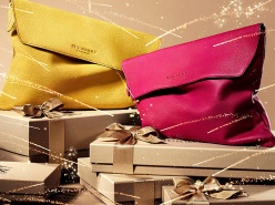 The Chinese year with Burberry