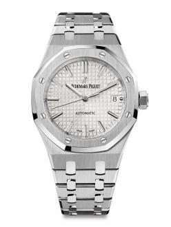 Audemars Piguet Royal Oak 15450ST watch in stainless steel, waterproof to a depth of 50 meters, €14,200