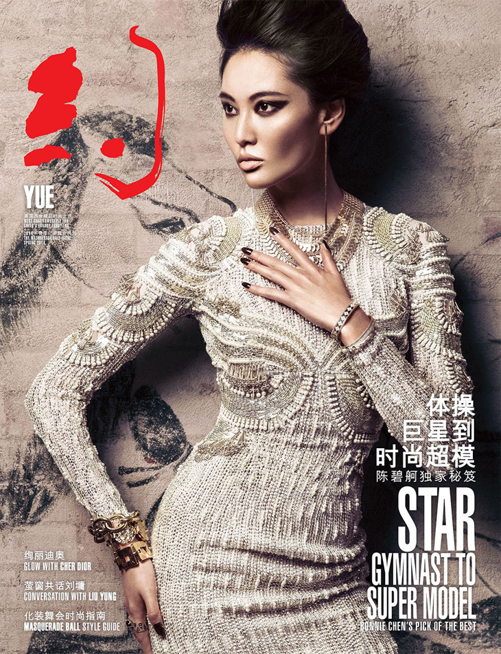 bonnie chen by an le for yue magazine spring 2014 a stairway to fashion
